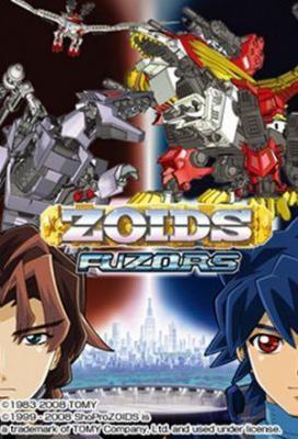 Affiche Zoids Fuzors