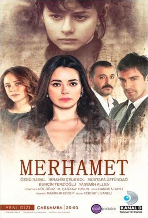 Affiche Mercy (2013)