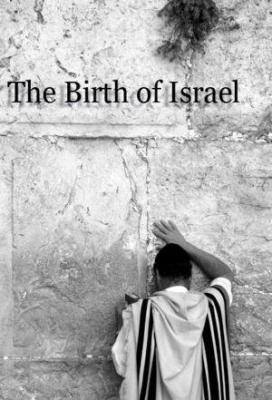 Affiche The Birth of Israel