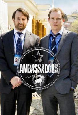 affiche Ambassadors