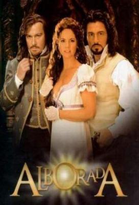 Affiche Alborada