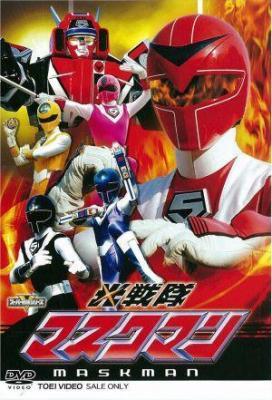 Affiche Hikari Sentai Maskman - Maskman, l'escadron de la lumière