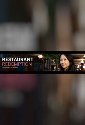 Affiche Restaurant Redemption