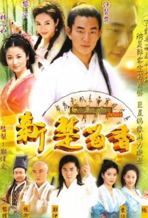 affiche The New Adventures of Chor Lau-heung (2001)