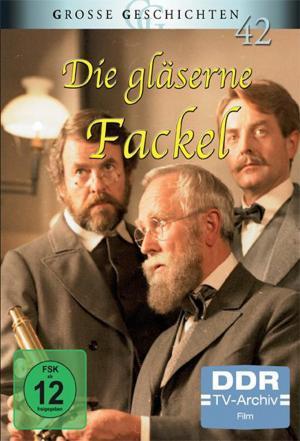 affiche Die glaeserne Fackel