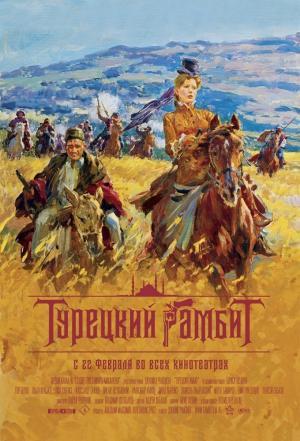 affiche Turetskiy gambit