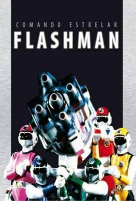 affiche Supernova Flashman