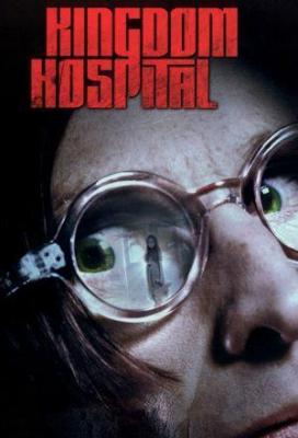 affiche Kingdom Hospital
