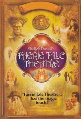 affiche Faerie Tale Theatre