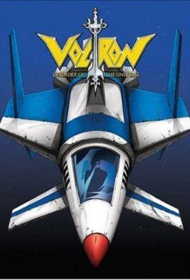 affiche Vehicle Force Voltron