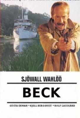 affiche Beck (1993)