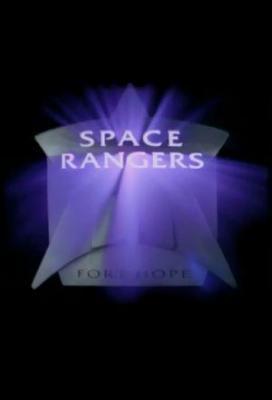 affiche Space Rangers