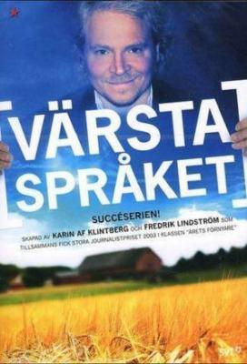 affiche Värsta språket