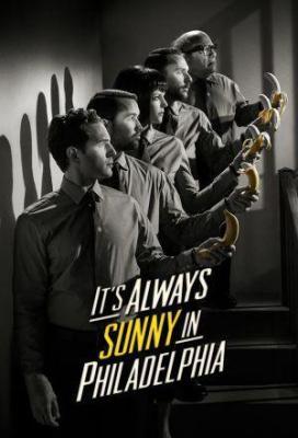 affiche Philadelphia