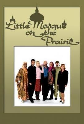affiche La Petite mosquée dans la prairie
