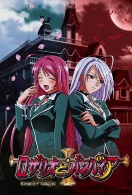 affiche Rosario + Vampire
