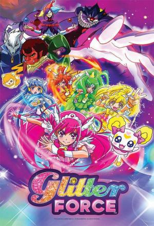 affiche Glitter Force (2015)