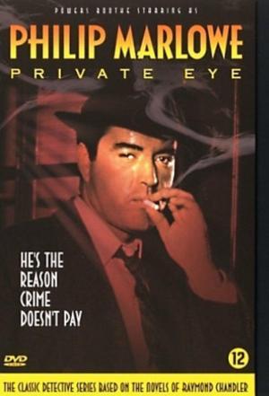 affiche Philip Marlowe, Private Eye