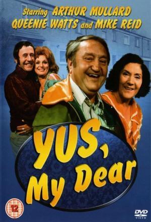 affiche Yus, My Dear