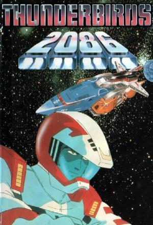 affiche Thunderbirds 2086