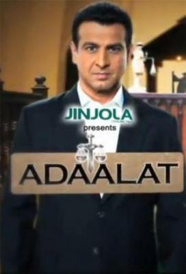 affiche Adaalat