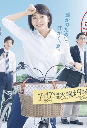 affiche kenkou de bunkateki na saiteigendo no seikatsu
