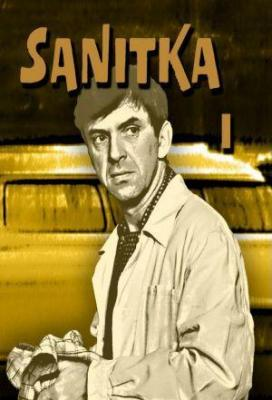 affiche Sanitka