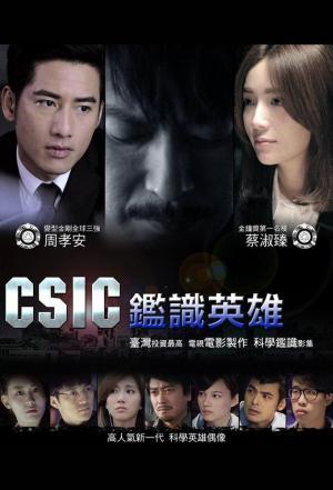 affiche CSIC