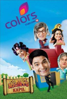 affiche Comedy Nights with Kapil
