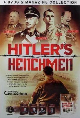 affiche Les Complices d'Hitler