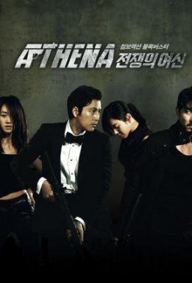 affiche Athena: Goddess of War