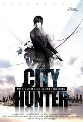 affiche City Hunter (KR)