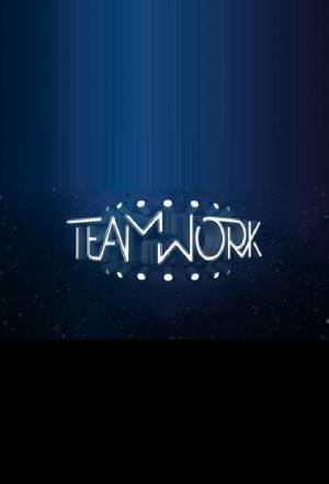 affiche Teamwork – Spiel mit deinem Star