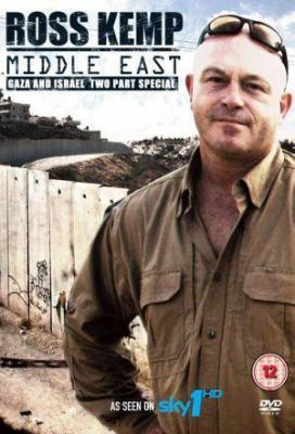 affiche Ross Kemp Middle East