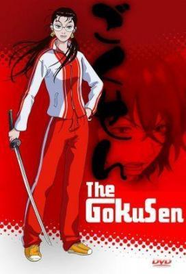 affiche Gokusen (2004)