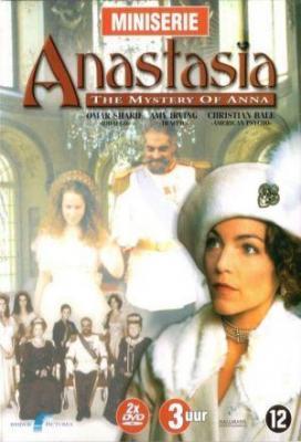 affiche Anastasia : Le Mystère d'Anna