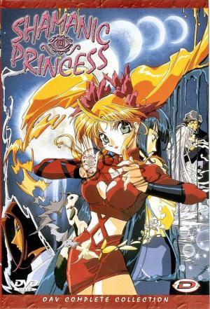 affiche Shamanic Princess