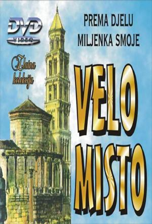affiche Velo Misto