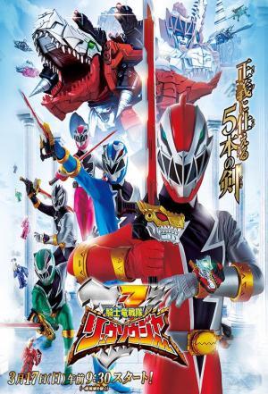 affiche Kishiryu Sentai Ryusoulger