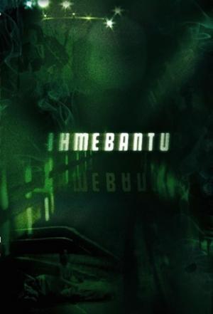 affiche Ihmebantu