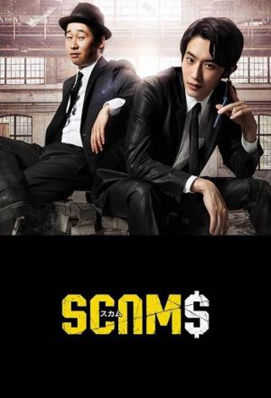 affiche Scams