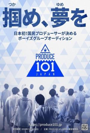 affiche Produce 101 Japan