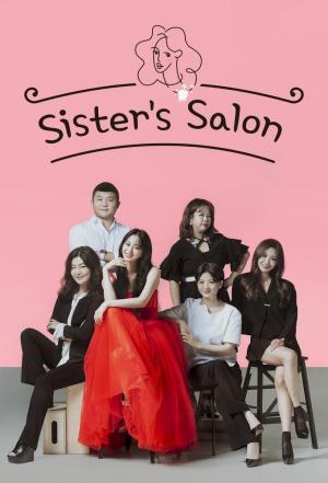 affiche Sister's Salon