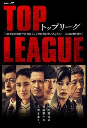 affiche Top League