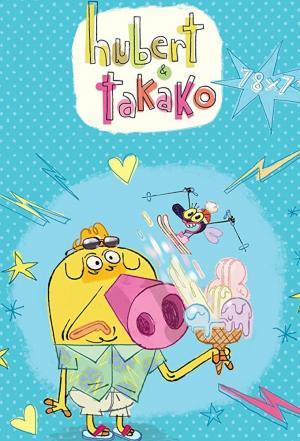 affiche Hubert et Takako