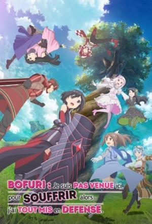affiche Itai no wa Iya nano de Bougyoryoku ni Kyokufuri Shitai to Omoimasu