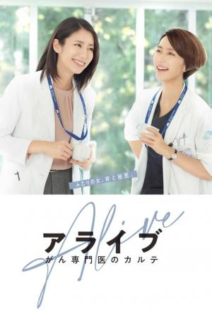affiche Alive: Dr. Kokoro, The Medical Oncologist