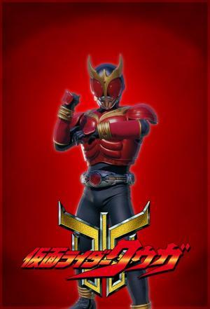 affiche Kamen Rider Kuuga