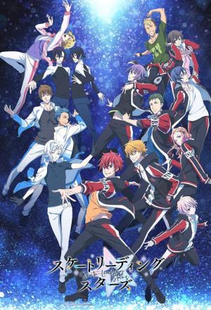 affiche Skate-leading☆Stars
