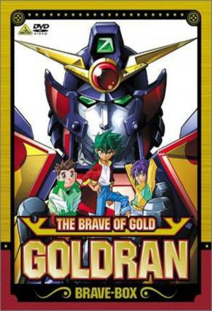 affiche The Brave of Gold Goldran
